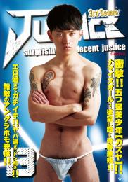 JUSTICE 3rd Season 13 [TYPE-B] / JUSTICE