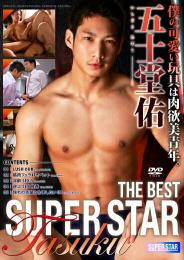 THE BEST SUPER STAR -五士堂 祐- / SUPER STAR