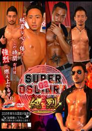 SUPER OSUINRA02 -純烈- / OSUINRA
