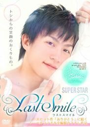 Last Smile / KO SUPER STAR