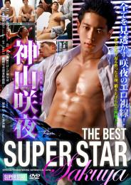 [予約受付中] THE BEST SUPER STAR -SAKUYA- / SUPER STAR